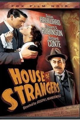 陌生人之屋( 1949 )