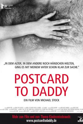 给爸爸的明信片( 2010 )