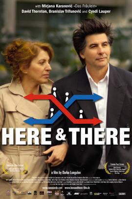 这儿那儿( 2009 )