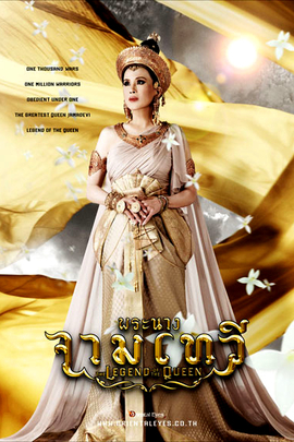 女皇传奇( 2010 )
