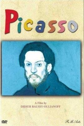 毕加索( 1985 )