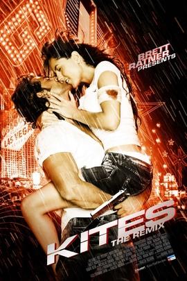 风筝( 2010 )