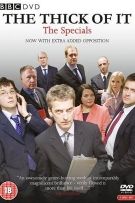 幕后危机( 2005 )