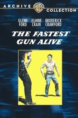 绝世枪手保卫战( 1956 )
