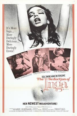 午夜狂情( 1971 )