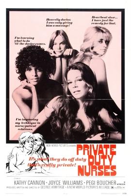私人护士的职责( 1971 )