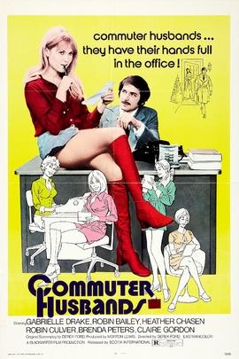 性别游戏( 1973 )