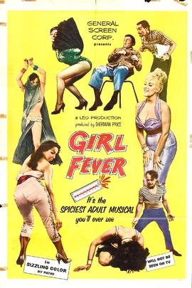 女人百态( 1960 )