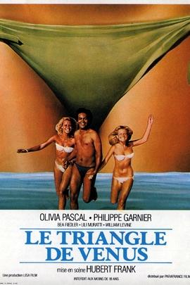 瓦内萨( 1977 )