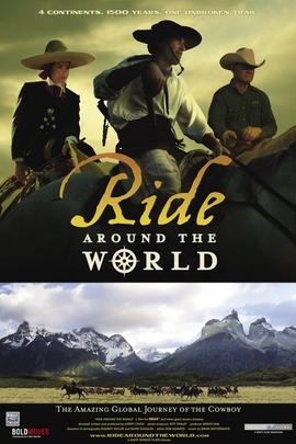马背世界( 2006 )