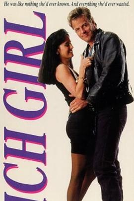 富家女之恋( 1991 )