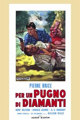 黄金上帝( 1964 )