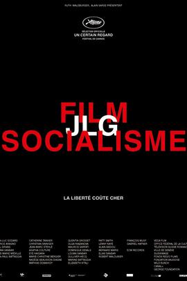 电影社会主义( 2010 )