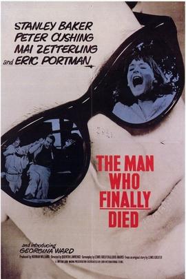 必死之人( 1963 )