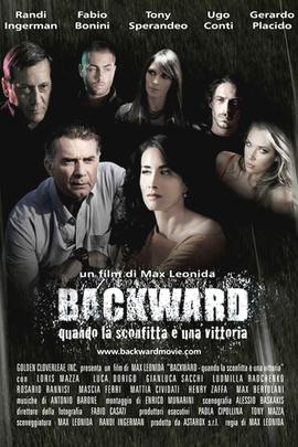 落后( 2010 )