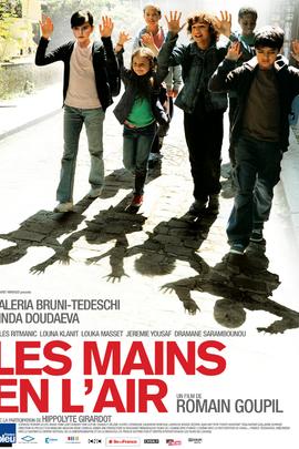 空气中的双手( 2010 )