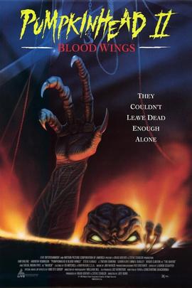 猛鬼出栏( 1994 )