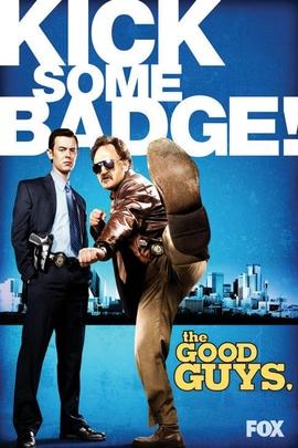 好家伙( 2010 )