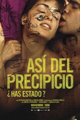 因此,悬崖( 2006 )