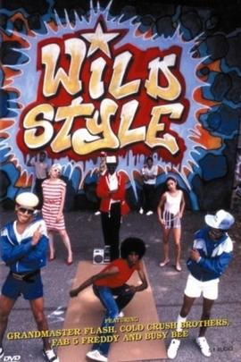 粗犷风格( 1983 )