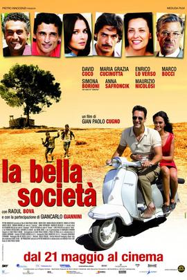 美好社会( 2010 )