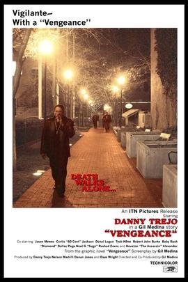 复仇记( 2010 )