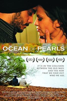 珍珠海( 2008 )