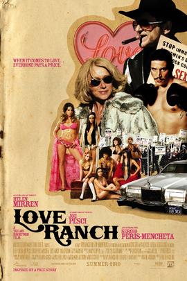 爱情牧场( 2010 )