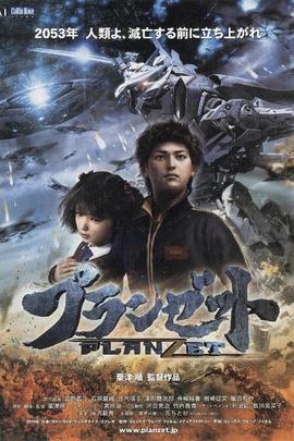 末日之战( 2010 )