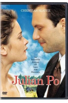 相约到来生( 1997 )