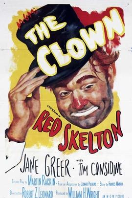 丑角( 1953 )