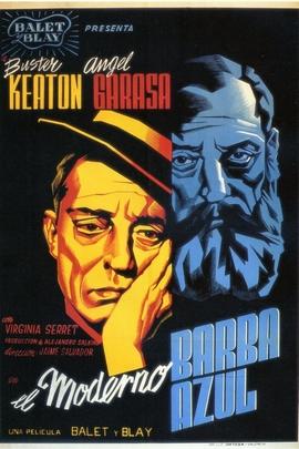 水手登月记( 1946 )