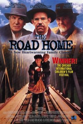 回家的路( 1995 )