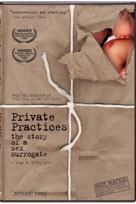 私人实践:一位替身性伴侣的故事( 1986 )