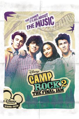 摇滚青春2( 2010 )