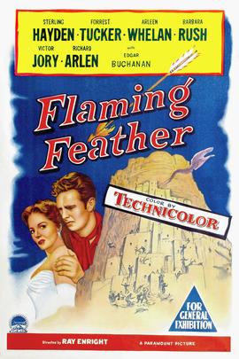 燃烧的羽翎( 1952 )