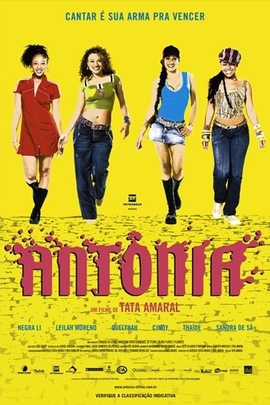 安东尼亚( 2006 )
