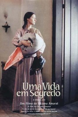 秘密生活( 2001 )
