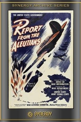阿留申群岛战役报告( 1943 )