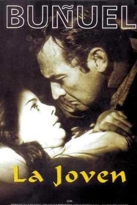 少女( 1960 )