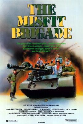 纳粹特攻队( 1987 )
