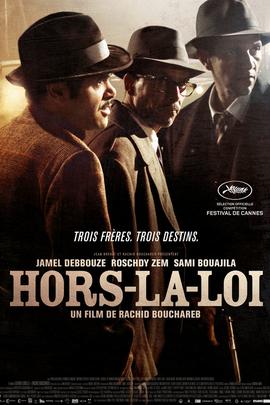 法外之徒( 2010 )