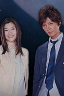月之恋人( 2010 )
