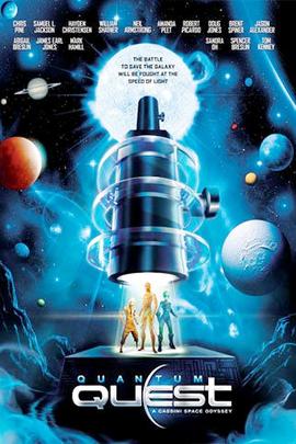 量子战争( 2010 )