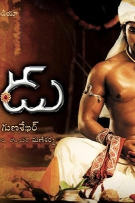 Varudu( 2010 )