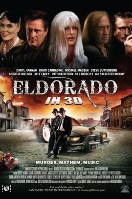 埃尔多拉多( 2010 )