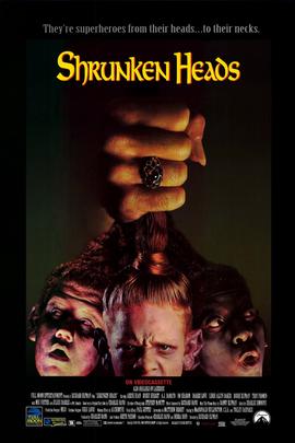 缩小的脑袋( 1994 )