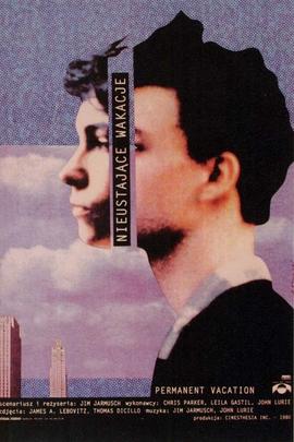 长假漫漫( 1980 )