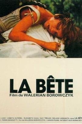 野兽( 1975 )