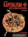资本主义—我们的秘密食谱